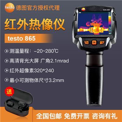 德国德图TESTO 热像仪 testo 865 - 订货号  0560 8650