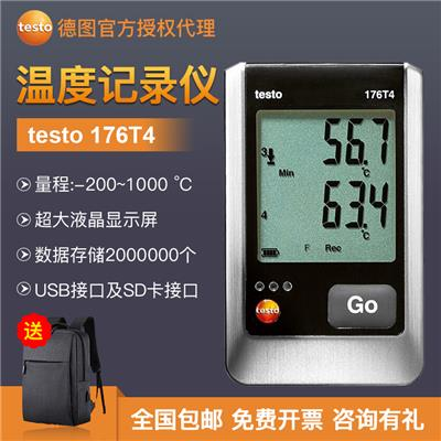 德国德图TESTO 温度记录仪 testo 176 T4 - 订货号  0572 1764