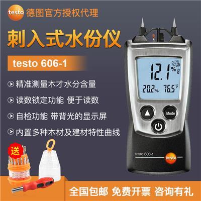 德国德图TESTO 迷你型刺入式水份仪 testo 606-1 - 订货号  0560 6060