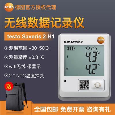 德国德图TESTO 无线数据记录仪:带显示,内置温度湿度探头 testo Saveris 2-H1 - 订货号  0572 2034