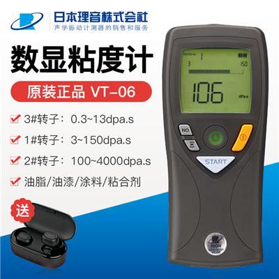 日本理音RION 粘度计 VT-06