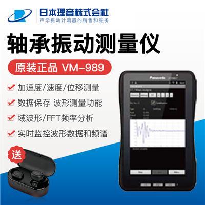 日本理音 RION 轴承振动测量仪 VM-989