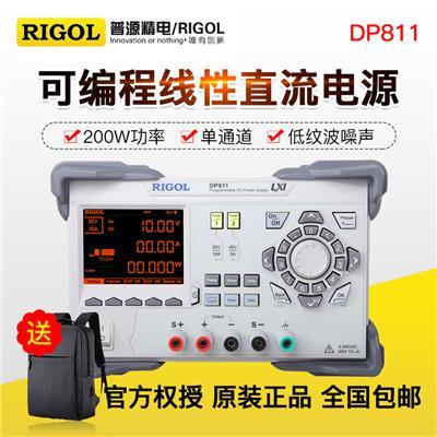 北京普源 可编程线性直流电源 DP811