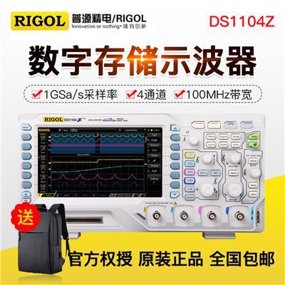 北京普源 数字示波器 DS1104Z