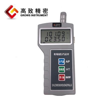 高致精密DPH-103数字气压计
