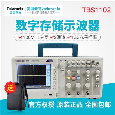 泰克Tektronix 数字存储示波器 TBS1102