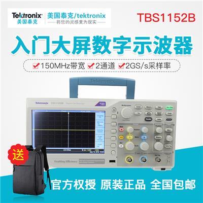 泰克Tektronix 入门大屏数字示波器 TBS1152B