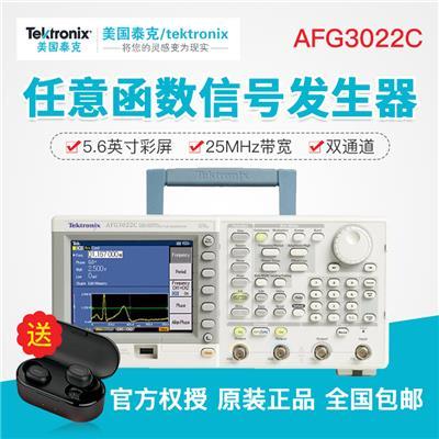 泰克Tektronix 任意函数信号发生器 AFG3022C