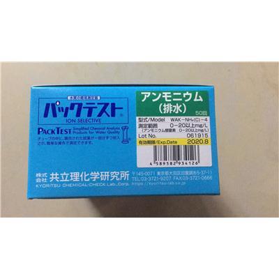 日本共立氨氮检测试纸0-20mg/L,50次/包