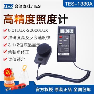 台湾泰仕TES TES-1330A 照度计