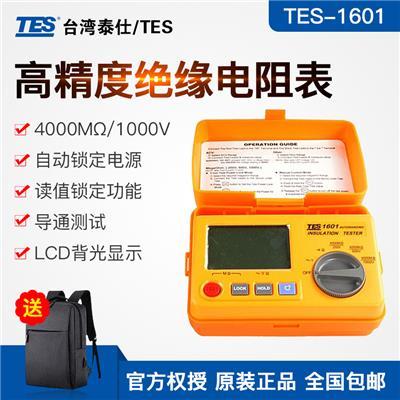 台湾泰仕TES数字式自动换文件绝缘测试器TES-1601