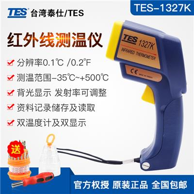 台湾泰仕TES 可外接探头红外线测温仪TES-1327K