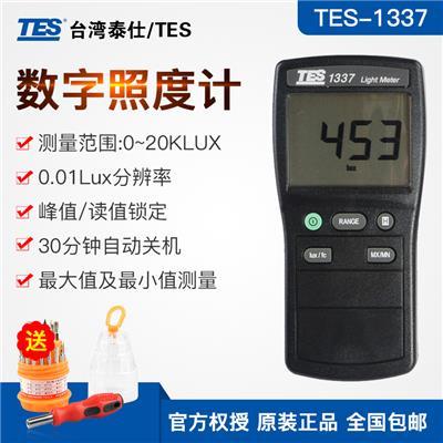 台湾泰仕TES,数字照度计TES-1337