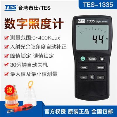 台湾泰仕TES,数字式照度计TES-1335