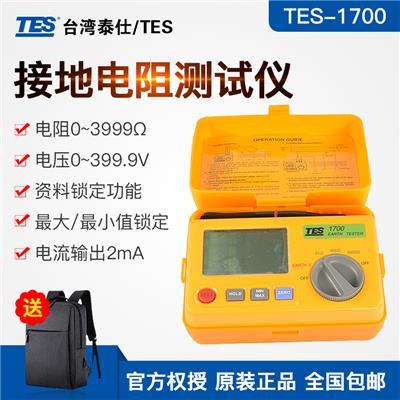 台湾泰仕TES,接地电阻测试仪TES-1700