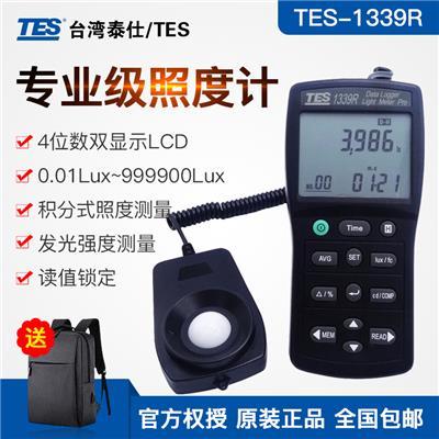 台湾泰仕TES,RS-232专业级照度计TES-1339R