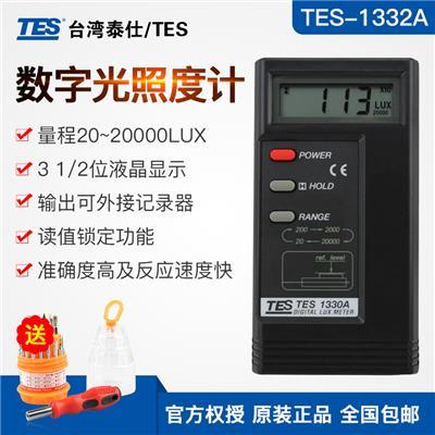 台湾泰仕TES-1332A数字光照度计高精度亮度计