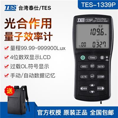 台湾泰仕TES照度计TES-1339P
