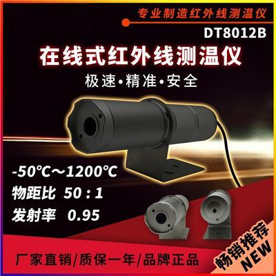 雷泰克 DT8012B 工业在线红外测温探头+控制器+显示器