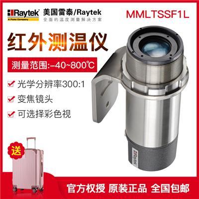 美国雷泰 红外测温仪 MMLTSSF1L  -40~800℃