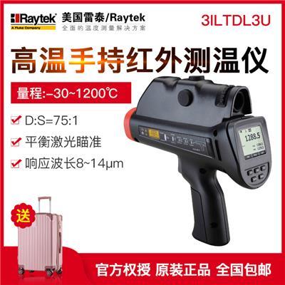 美国雷泰 红外测温仪 3ILTDL3U -30~1200℃ 75:1 平行激光瞄准