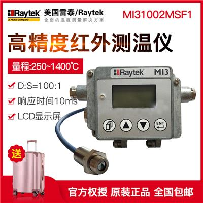 美国雷泰 红外测温仪Raytek MI31002MSF1