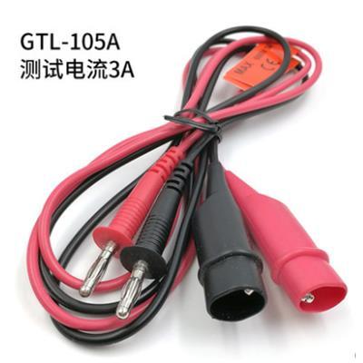 固纬电源输出线GTL-105A测试线