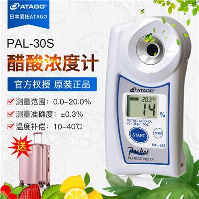 日本爱拓atago   PAL-30S 醋酸浓度计