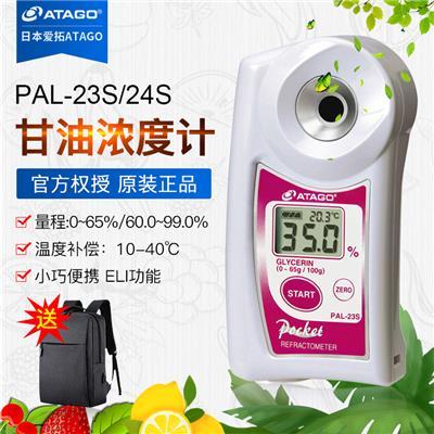 日本爱拓atago   PAL-23s/24s 甘油浓度计
