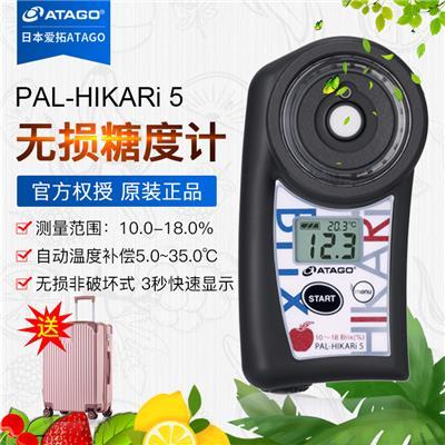 日本爱拓atago PAL-HIKARi 5 (苹果)无损糖度计