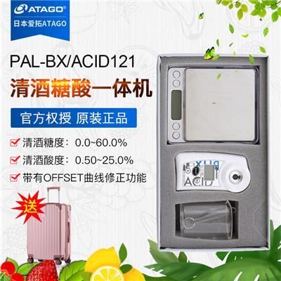 日本爱拓atago  PAL-BX/ACID121 清酒糖酸一体机