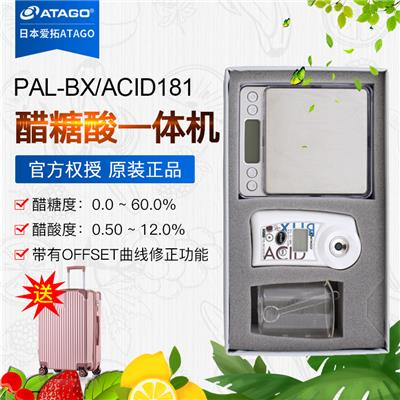 日本爱拓atago  PAL-BX/ACID181 醋糖酸一体机