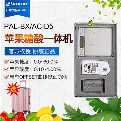 日本爱拓atago  PAL-BX/ACID5苹果专用糖酸一体机