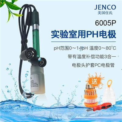 美国任氏jenco 电极 6005P