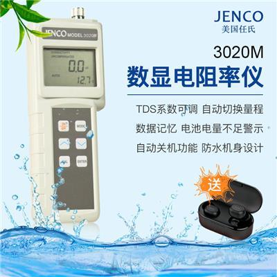 美国任氏jenco 数显电阻率仪 3020M