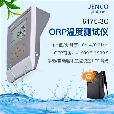 美国任氏jenco  台式pH ORP温度测试仪 6175-3C