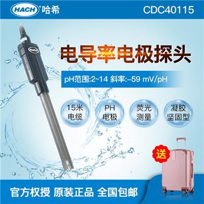 美国HACH哈希 CDC40115 标准型 电导率电极探头 电导率仪 15米电缆