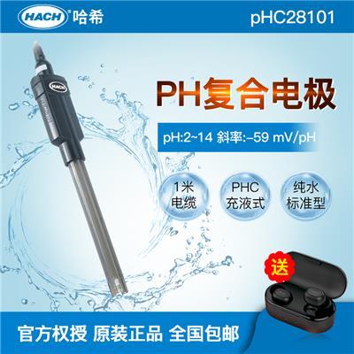 美国HACH哈希 PHC充液式标准型复合电极 pHC28101 缆长1米