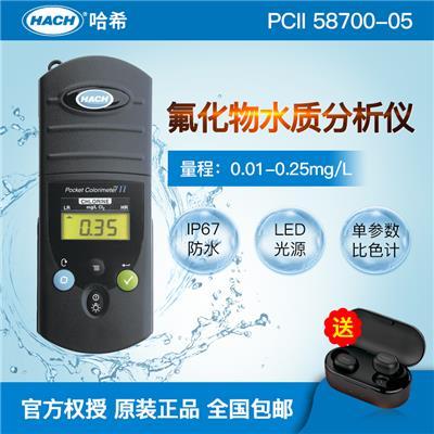 美国哈希 HACH 单参数比色计 PCII 58700-05氟化物水质分析仪