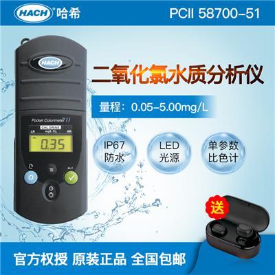 美国哈希 HACH 单参数比色计 PCII 58700-51/5870051  二氧化氯水质分析仪