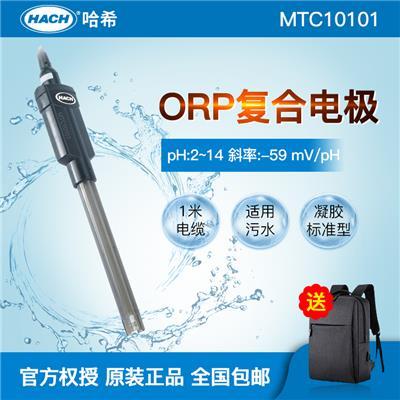 美国HACH哈希 凝胶标准型ORP复合电极 MTC10101