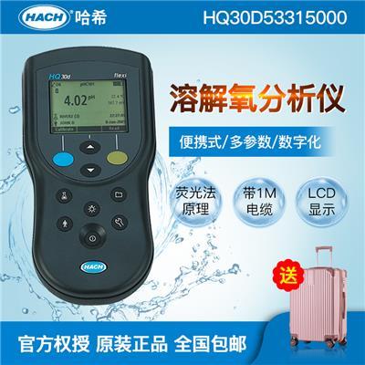 美国哈希 HACH 便携式数字化溶解氧分析仪(带坚固型电极) HQ30d主机/HQ30D53315000