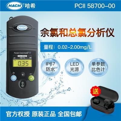 美国哈希 HACH 单参数比色计 PCII 58700-00/5870000余氯和总氯水质分析仪