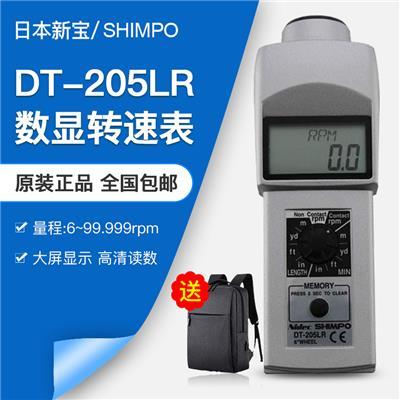 日本新宝shimpo转速表DT-205LR