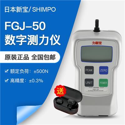 日本新宝shimpo数字式测力仪FGJ-50