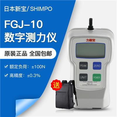 日本新宝shimpo数字式测力仪FGJ-10