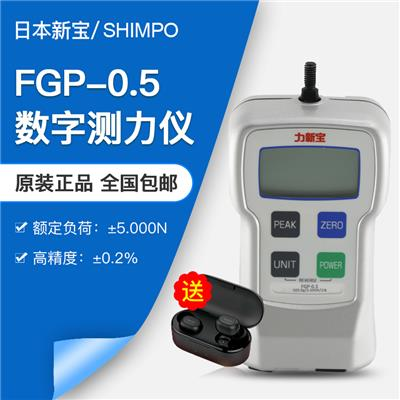 日本新宝shimpo 数字式测力仪 FGP-0.5