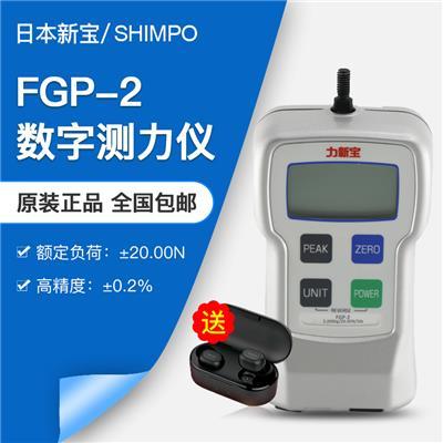 日本新宝shimpo数字式测力仪FGP-2
