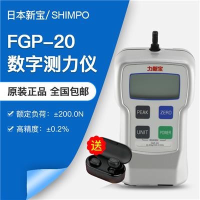 日本新宝shimpo数字式测力仪FGP-20