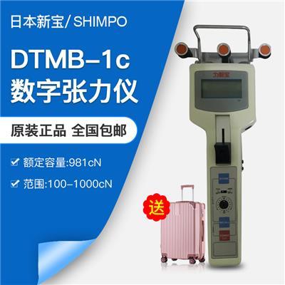 日本新宝shimpo数字式张力仪DTMB-1c